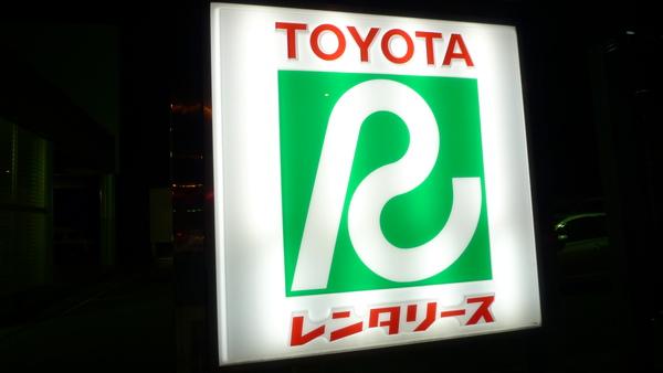 20091107小松 004.JPG