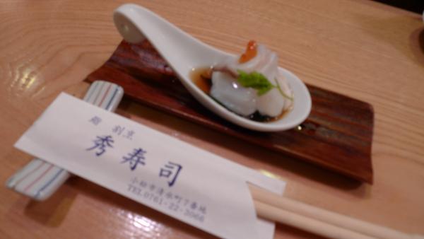 20091107小松 018.JPG