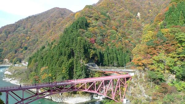 20091108宇奈月溫泉 157.JPG