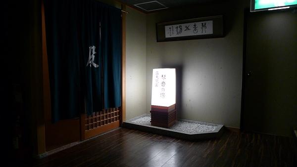 20091108宇奈月溫泉 214.JPG