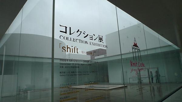 20091111金澤 035.JPG