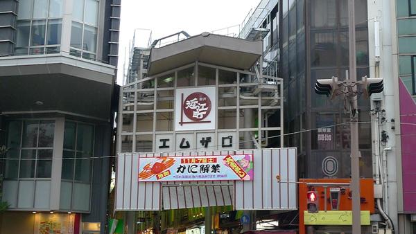 20091111金澤 056.JPG