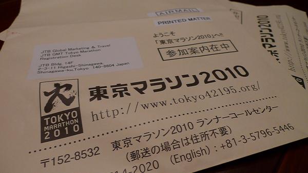 L1030054.JPG