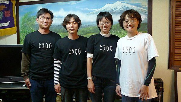 L1030920.JPG