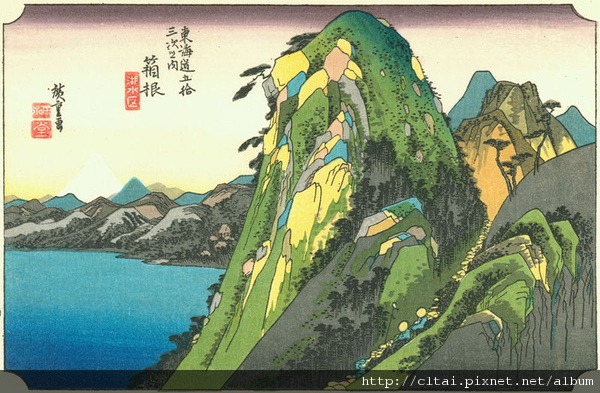 800px-Hiroshige11_hakone.jpg