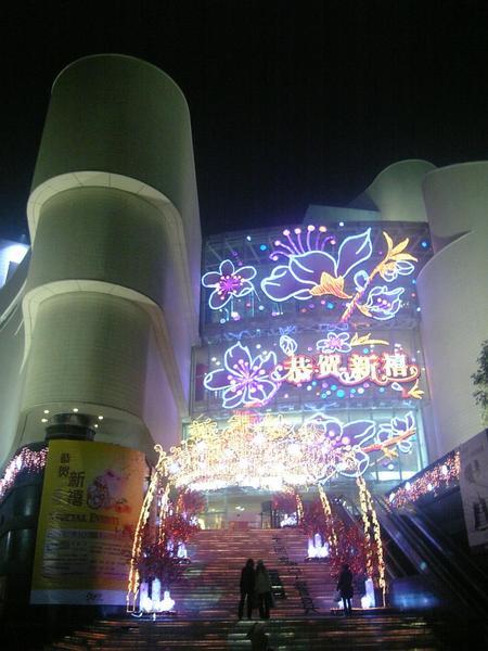 靜安寺站口