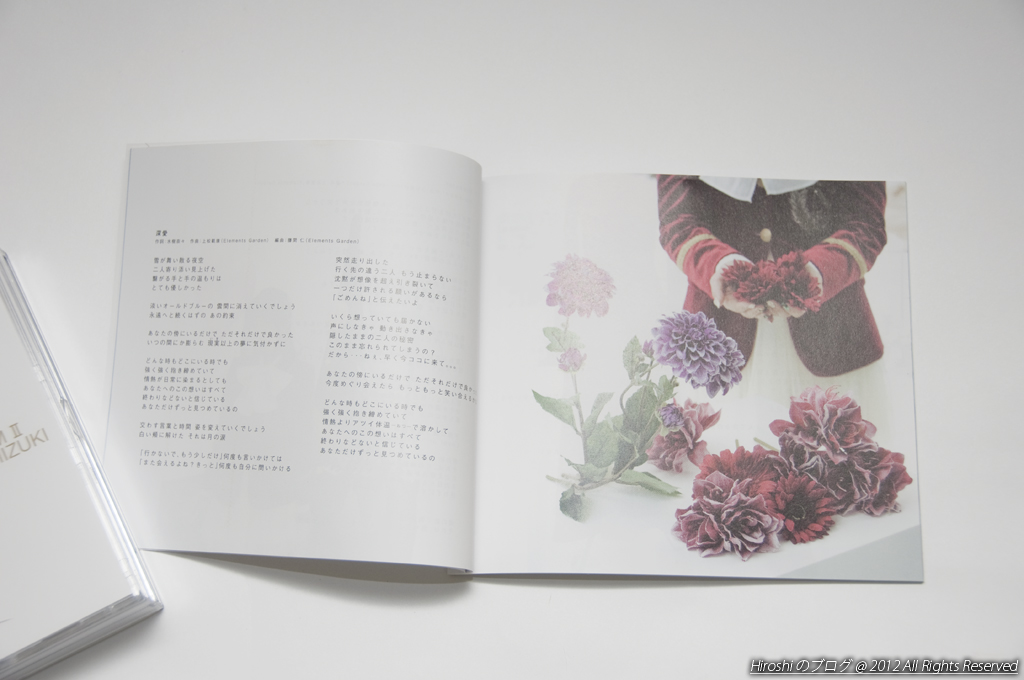 _DSC9783.jpg