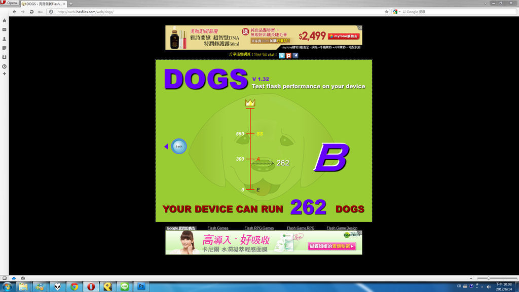 3. DOG_OPERA_HWA