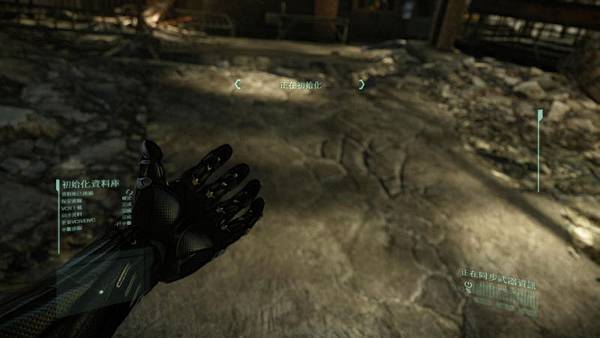 Crysis2 2011-03-25 13-43-29-41.jpg