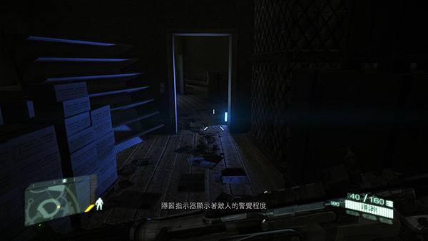 Crysis2 2011-03-25 13-50-08-30.jpg