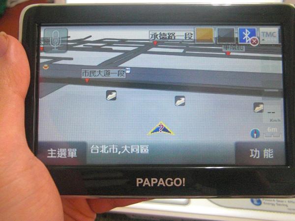 CIMG2150.JPG