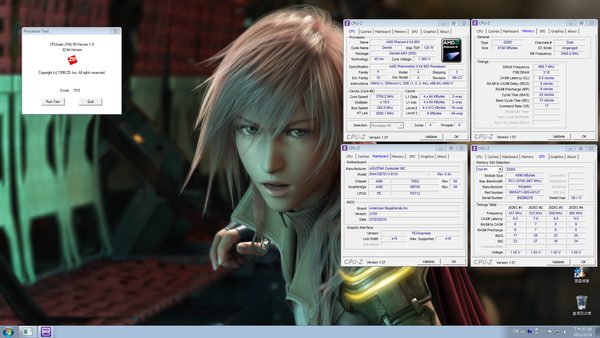 4. CPU Mark 99.png