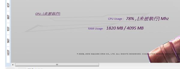 CPU-7.png