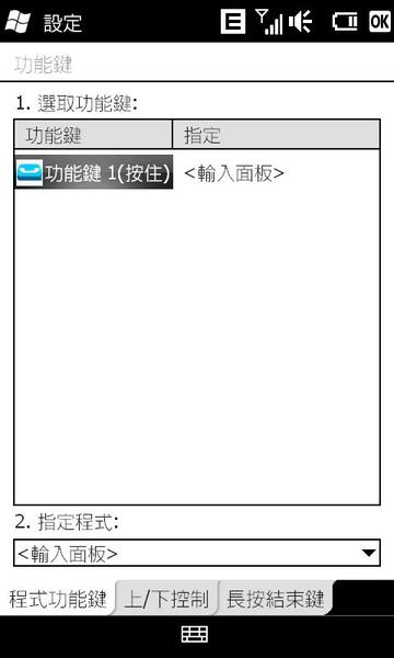 功能鍵(接聽長按).jpg