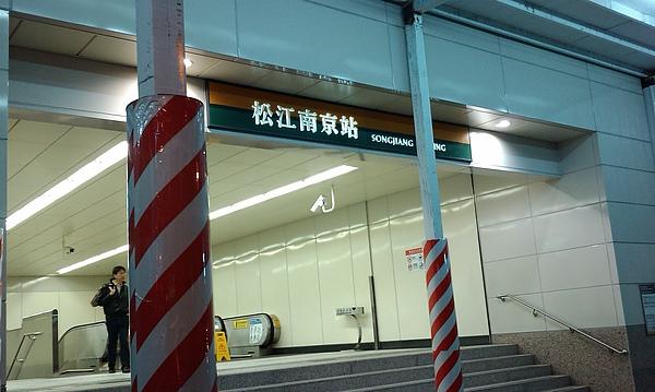 IMAG0028.jpg