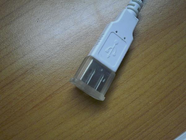 6421的USB保護套.JPG