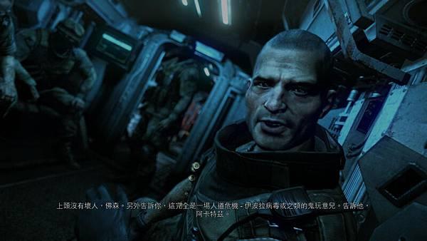 Crysis2 2011-03-25 13-38-15-66.jpg