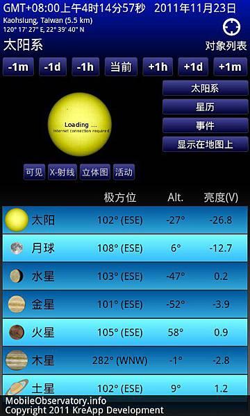 MobileObsScreenshot_111123_134505.jpg