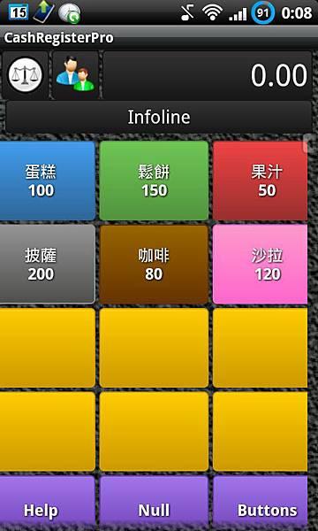 2012-12-03-00-08-12