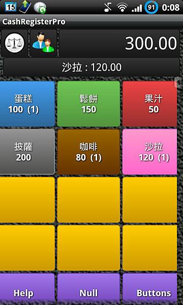 2012-12-03-00-08-28