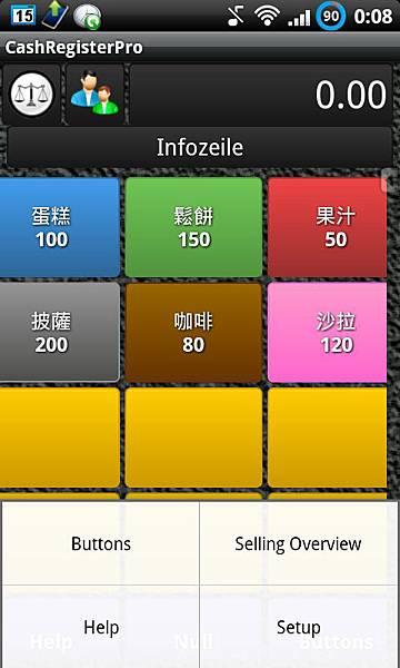 2012-12-03-00-08-57
