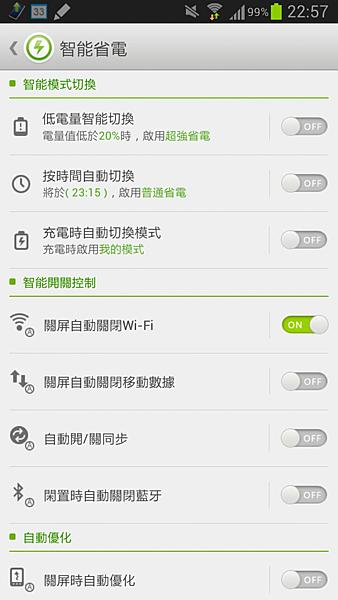 Screenshots_2013-01-29-22-58-02