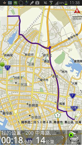 2013-04-27-11-38-34