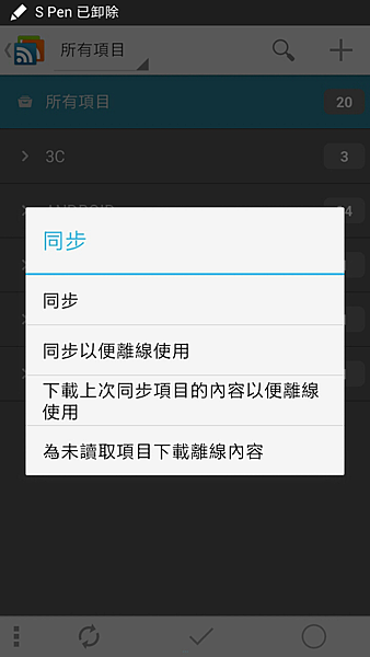 Screenshots_2013-05-11-13-10-07