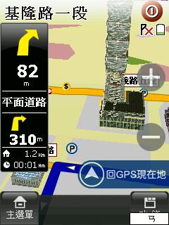 Screen21.png