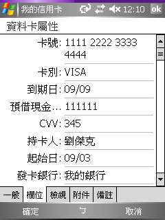 Screen02.png