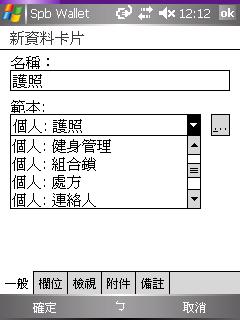Screen04.png