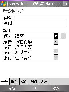 Screen05.png