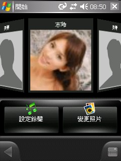 Screen10.jpg