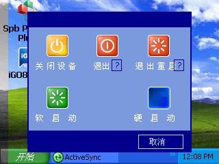 複製 -Screen03.jpg