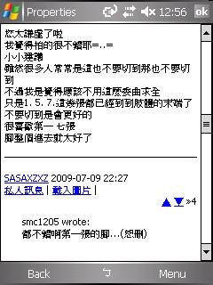 Screen04.jpg