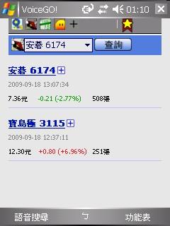 Screen06.jpg