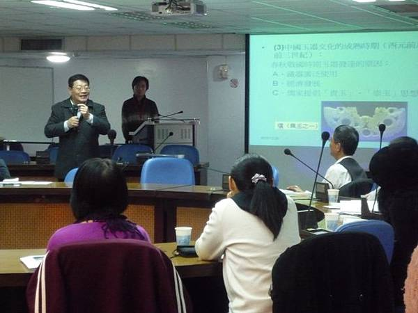 教師研習營2-從漢字探討文物與文化:工藝篇2