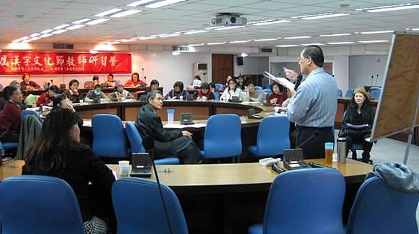 教師研習營3-中國古典詩文常用技巧1