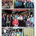 2012.12雲林縣復健青年協會