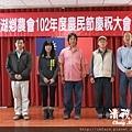 102年度雲林縣口湖鄉農民節有功人員表揚大會 (4)