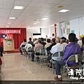 102年度雲林縣口湖鄉農民節有功人員表揚大會(3)