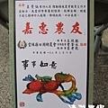102年度雲林縣口湖鄉農民節有功人員表揚大會-獎牌 (7)