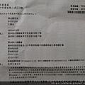 黑金剛花生SGS檢驗報告2.jpg