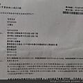 花豆花生SGS檢驗報告2.JPG