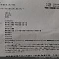 九號花生SGS檢驗報告2.JPG
