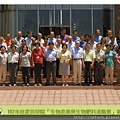 2013生物農藥與生物肥料進階班.jpg