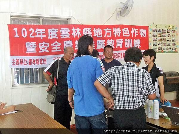 2013.7.20台西農會-設施蔬果專業技術暨安全農業培訓 (2).JPG