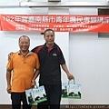 2013.8.28雲嘉南青年農民專題講座.JPG