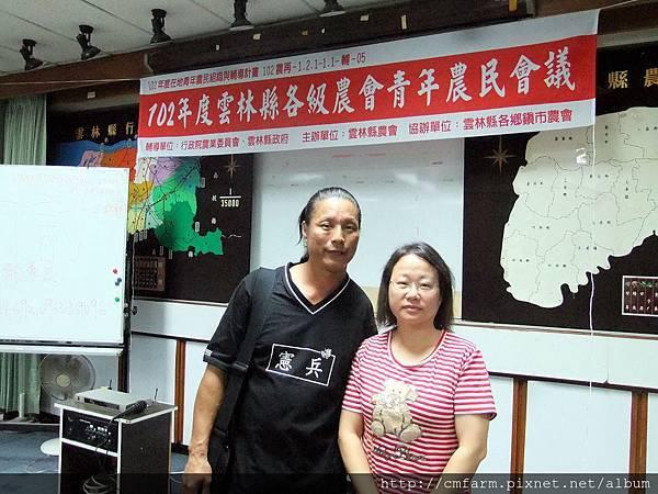 2013.7.24雲林縣各級農會青年農民會議 (6).JPG