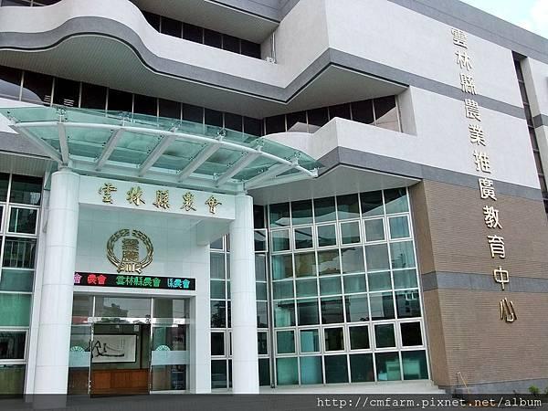 2013.7.24雲林縣各級農會青年農民會議 (7).JPG